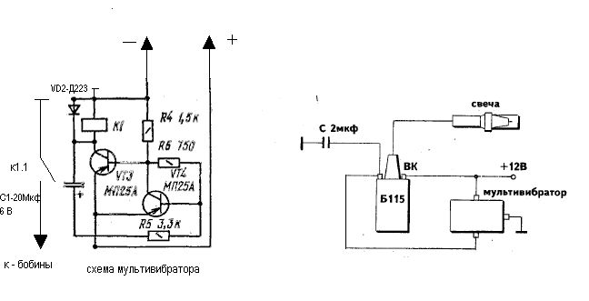 С1 - К50-6, конденсатор на